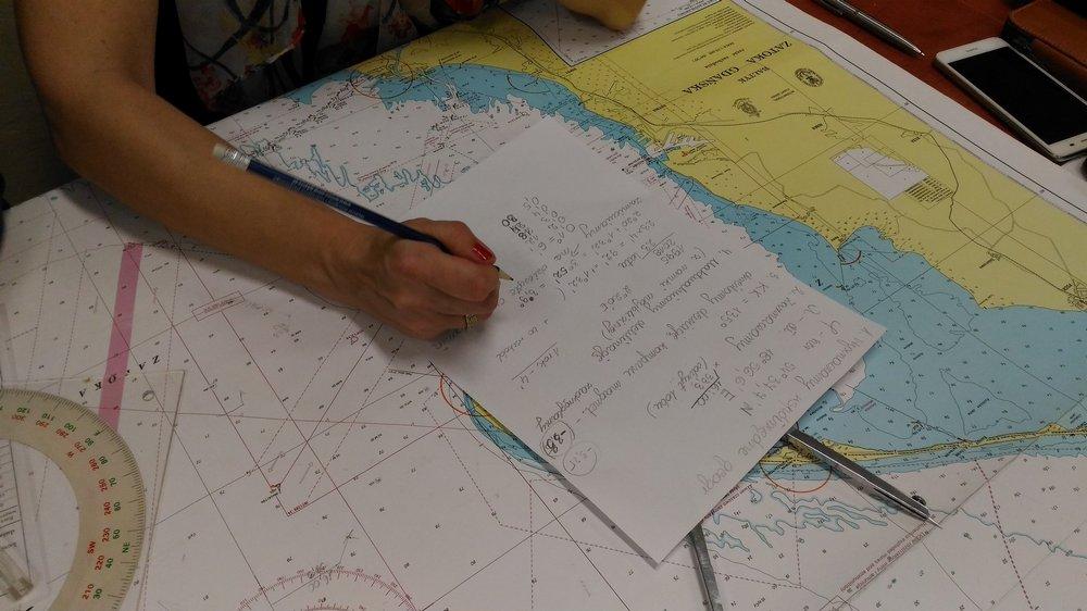 Tytuł Mistrza Nawigacji